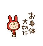 リンゴうさぎちゃん2(挨拶編)(個別スタンプ:35)