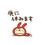 リンゴうさぎちゃん2(挨拶編)(個別スタンプ:36)