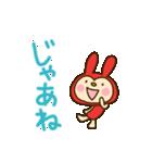 リンゴうさぎちゃん2(挨拶編)(個別スタンプ:37)