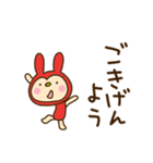 リンゴうさぎちゃん2(挨拶編)(個別スタンプ:38)