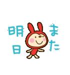 リンゴうさぎちゃん2(挨拶編)(個別スタンプ:39)