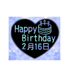 2月16日~29日 2色で選べる日付入り誕生日(個別スタンプ:01)