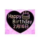 2月16日~29日 2色で選べる日付入り誕生日(個別スタンプ:02)