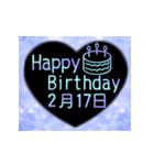 2月16日~29日 2色で選べる日付入り誕生日(個別スタンプ:03)