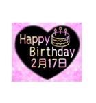 2月16日~29日 2色で選べる日付入り誕生日(個別スタンプ:04)