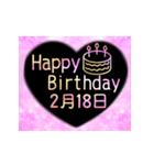 2月16日~29日 2色で選べる日付入り誕生日(個別スタンプ:06)