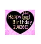 2月16日~29日 2色で選べる日付入り誕生日(個別スタンプ:10)