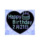 2月16日~29日 2色で選べる日付入り誕生日(個別スタンプ:11)