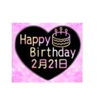 2月16日~29日 2色で選べる日付入り誕生日(個別スタンプ:12)