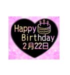 2月16日~29日 2色で選べる日付入り誕生日(個別スタンプ:14)