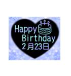 2月16日~29日 2色で選べる日付入り誕生日(個別スタンプ:15)