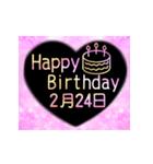 2月16日~29日 2色で選べる日付入り誕生日(個別スタンプ:18)