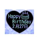 2月16日~29日 2色で選べる日付入り誕生日(個別スタンプ:23)