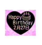 2月16日~29日 2色で選べる日付入り誕生日(個別スタンプ:24)