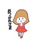 がんばる女子部!(個別スタンプ:01)