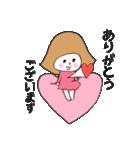 がんばる女子部!(個別スタンプ:02)