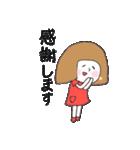 がんばる女子部!(個別スタンプ:03)