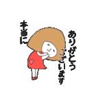 がんばる女子部!(個別スタンプ:04)