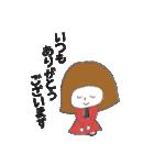 がんばる女子部!(個別スタンプ:05)