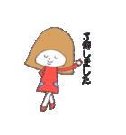 がんばる女子部!(個別スタンプ:06)
