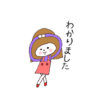 がんばる女子部!(個別スタンプ:07)