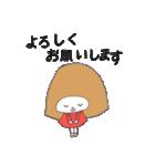 がんばる女子部!(個別スタンプ:08)