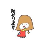 がんばる女子部!(個別スタンプ:09)