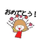 がんばる女子部!(個別スタンプ:15)