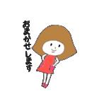 がんばる女子部!(個別スタンプ:16)