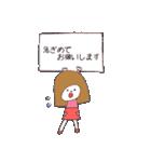 がんばる女子部!(個別スタンプ:24)