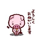 こぶたんスタンプ(個別スタンプ:02)
