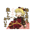 地霊殿スタンプ〜東方Project〜(個別スタンプ:02)