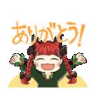 地霊殿スタンプ〜東方Project〜(個別スタンプ:11)