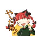 地霊殿スタンプ〜東方Project〜(個別スタンプ:13)