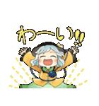 地霊殿スタンプ〜東方Project〜(個別スタンプ:20)