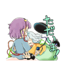地霊殿スタンプ〜東方Project〜(個別スタンプ:22)