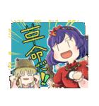 地霊殿スタンプ〜東方Project〜(個別スタンプ:33)