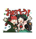 地霊殿スタンプ〜東方Project〜(個別スタンプ:35)