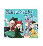 地霊殿スタンプ〜東方Project〜(個別スタンプ:37)