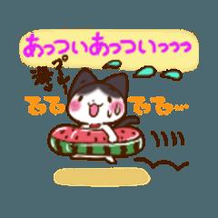 大福にゃんにゃん ゴマちゃん版2