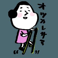 [LINEスタンプ] 母ちゃんより 2 (1)
