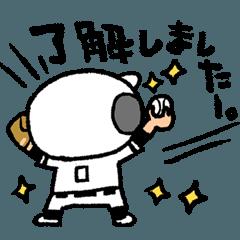 がんばれ!ベースボール 9 _勝利