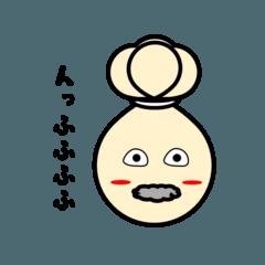 ミルクラ (カチョカヴァロ変態返し)