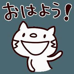 ねこぽー2(挨拶編)