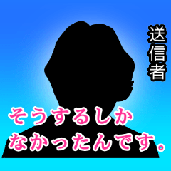 [LINEスタンプ] 直撃取材風スタンプ3 (1)