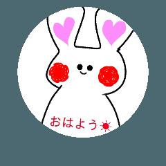 ウサギのウーちゃん
