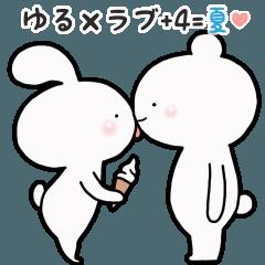 ゆる×ラブ♡うさっくま+4=夏