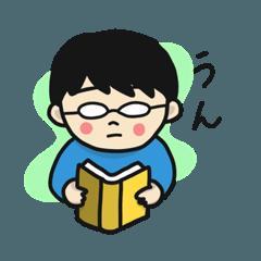 読書系めがね男子