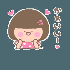 おかっぱちゃん(よく使う言葉)