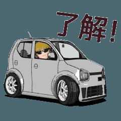 ドライバーの日常2